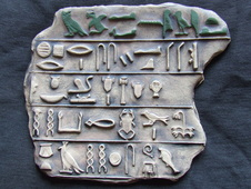 Egyptian language tablet replica carving