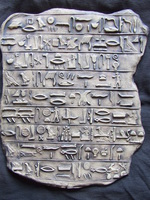 Hieroglyphic tablet